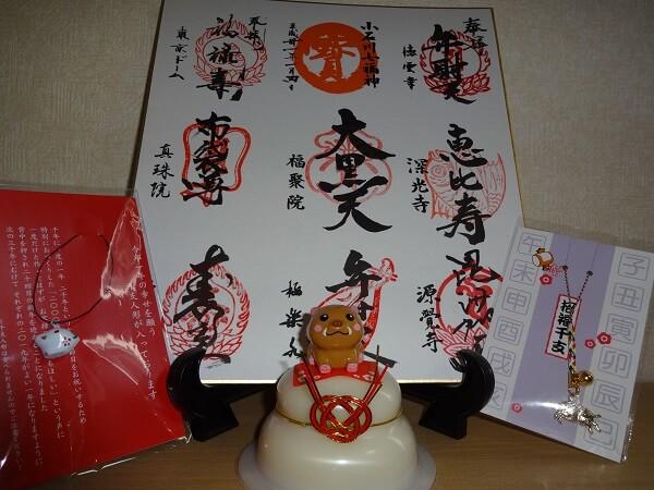 画像:小石川七福神